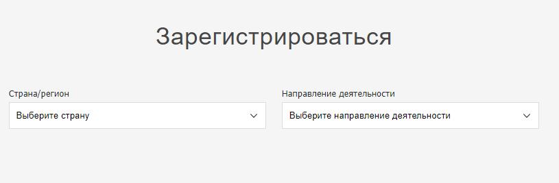 Зарегистрироваться как партнер сайта