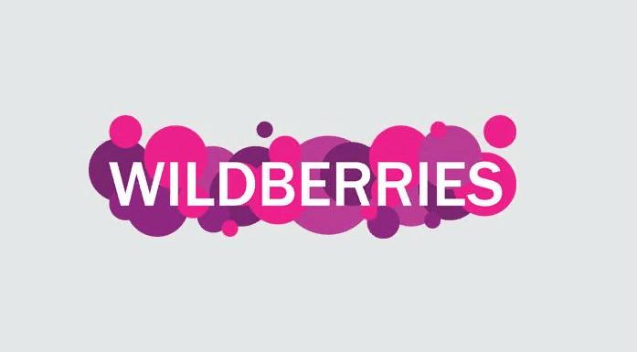 Интернет магазин Wildberries